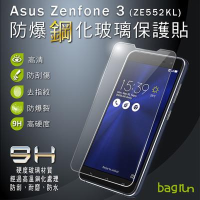 【Bagrun】Asus Zenfone 3 5.5吋(ZE552KL) 防爆鋼化玻璃手機保護貼 (4折)