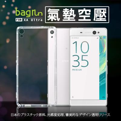 【Bagrun】Sony Xperia XA Ultra 極度抗摔 空壓殼/氣墊/抗防摔/手機殼 (4.1折)