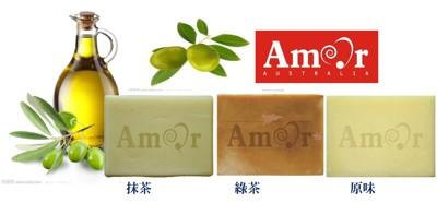 AMOR 頂級手工馬賽皂 (4.9折)