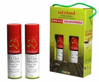 澳洲Red Island Extra Virgin特級冷壓初榨橄欖油Spray (噴霧) 雙入禮盒組 (6.9折)