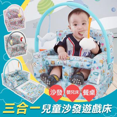 【Sweet BabY】三合一兒童遊戲沙發床 (5.9折)