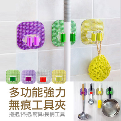 水鑽系-多功能強力無痕工具夾(顏色隨機出貨) (2.7折)