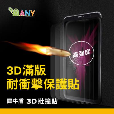 史上最強 贈好禮 犀牛盾 3D 壯撞貼 不會破 iPhone SE2 保護貼 i8 保護貼 3D滿版 (6.7折)