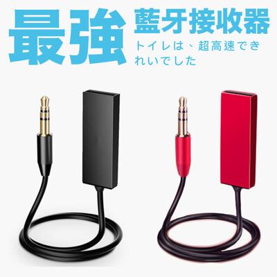 台灣品牌 Rival 藍牙 音源 最小接收器 藍牙音響 汽車用 家庭音響 藍芽 接收器 音頻接收器 (5.2折)