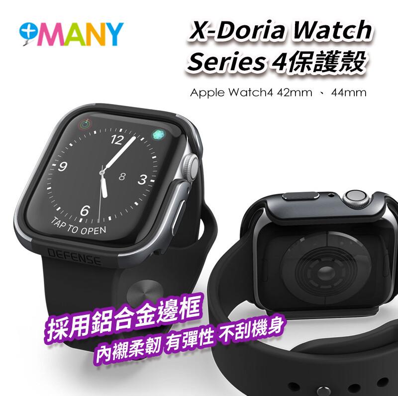 x-doria 美國軍規 防摔認證 apple watch 6/5/4 44mm 40mm 保護殼