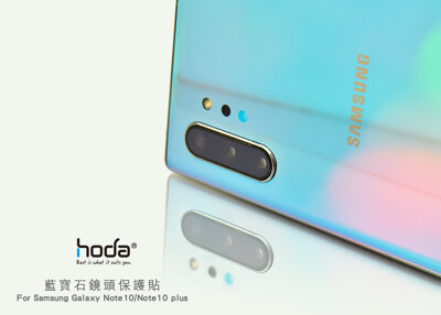 hoda Note10/10+ 鏡頭貼 鏡頭保護鏡 燒鈦 保護貼 藍寶石材質 GIA高硬度 (5.4折)
