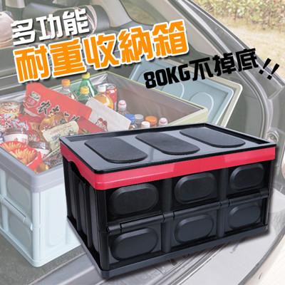 【耐重80KG】折疊式整理箱 收納箱 摺疊箱 (5.1折)