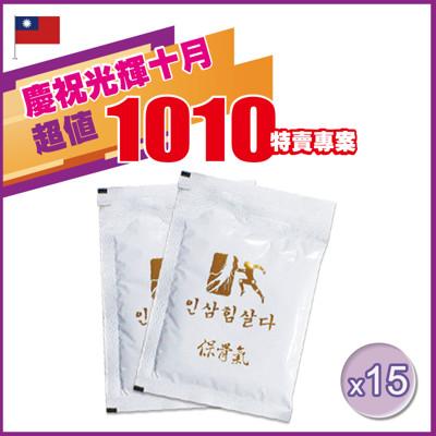 【$1010慶雙十】陽明生醫 保骨氣 頂級葡萄糖胺液 (10包+5包) (5.4折)