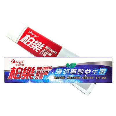 陽明生醫 柏樂超益菌牙膏 (75g) - 外出旅遊必備 (8折)
