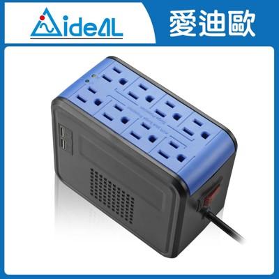 愛迪歐 AVR 全方位電子式穩壓器 PSCU-1000(1KVA) 靚酷藍 (5.6折)