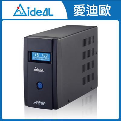 愛迪歐IDEAL AVR 全方位電子式八段數穩壓器 IPTPro-1200L (1200VA) (7.3折)