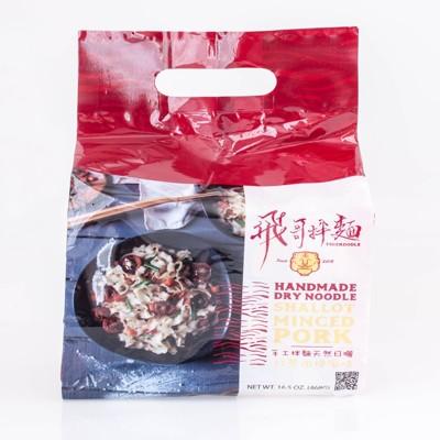 法拉利級的拌麵【飛哥拌麵】香蔥椒麻 (整箱送越南腰果一包) (6.6折)