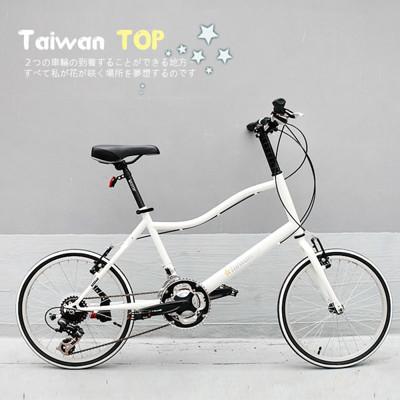 ISHOW網 Taiwan TOP SHIMANO 20吋21速 S型小徑車 ♥ 全新製程 ♥ (7.4折)