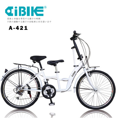 ISHOW網 AiBIKE 24吋21速 樂活 親子車 升級版 全家一同甜蜜出遊 (8.3折)