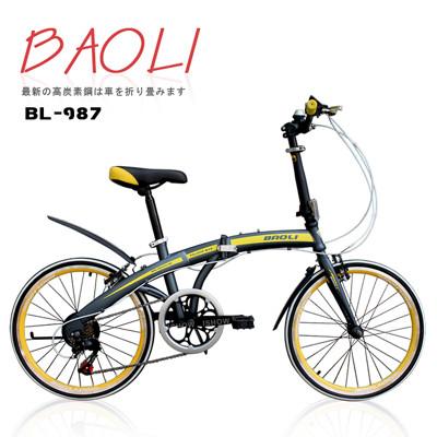 ISHOW網 BAOLI SHIMANO 7速 451輪組 小蠻牛折疊車 摺疊車 (6.5折)