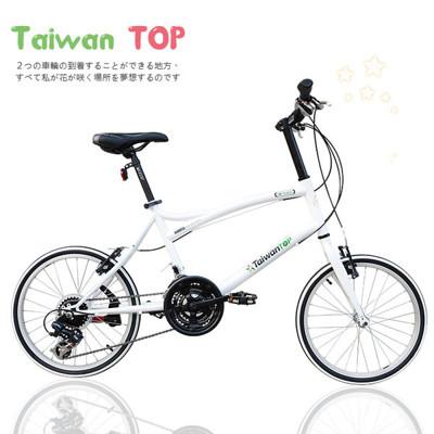 ISHOW網 Taiwan TOP SHIMANO 20吋21速 勝利小徑車 小徑車 (7.8折)