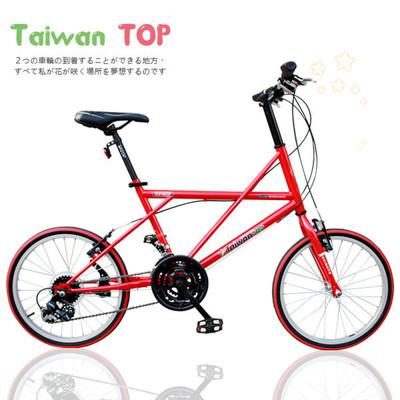 ISHOW網 Taiwan TOP SHIMANO 20吋21速 鯨魚小徑車 小徑車 (7.9折)