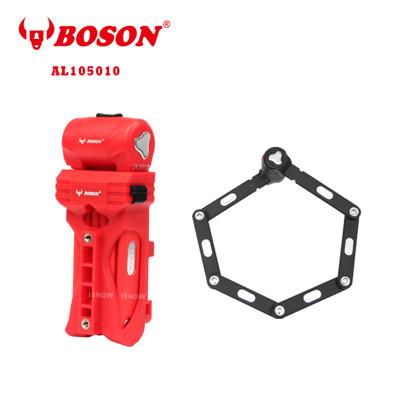 ISHOW網 BOSON AL105010 高碳鋼 折疊專業鎖具 自行車 防盜防塵防雨 (7.1折)