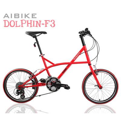 ISHOW網 AiBIKE SHIMANO 20吋21速 海豚小徑車 優質自行車造型 小徑車 (7.8折)