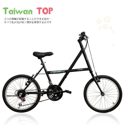 ISHOW網 Taiwan TOP SHIMANO 20吋21速 X型小徑車 小徑車 (8折)
