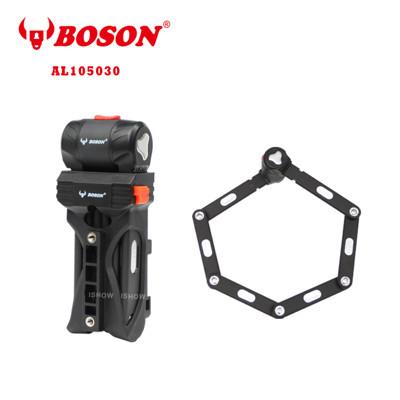 ISHOW網 BOSON AL105030 高強度鋁合金 折疊專業鎖具 自行車 防盜防塵防雨 (6.9折)