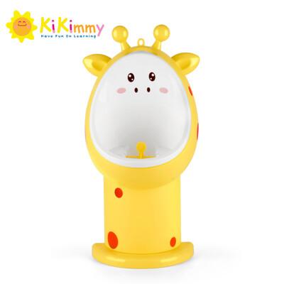 【kikimmy】動物2用可升降兒童站立小便斗(2款3色可選) (5.7折)