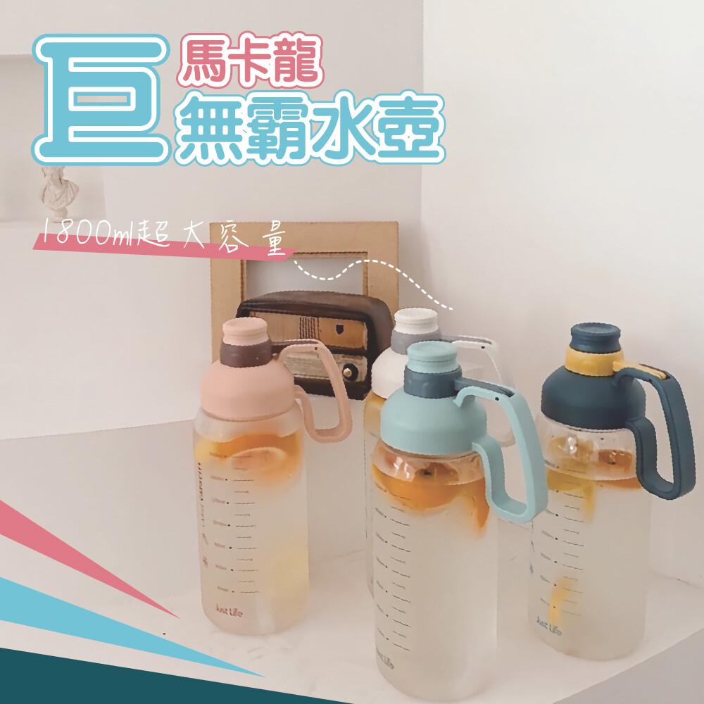 [晟騰] 便攜式巨無霸馬卡龍夏日旅行杯