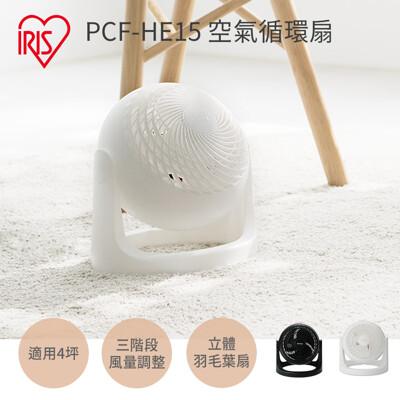 日本iris空氣循環扇pcf-he15(白/黑) (8.1折)