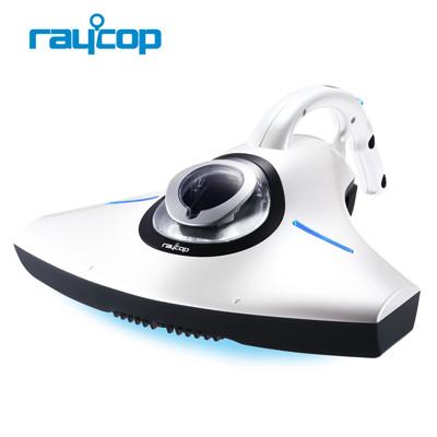 Raycop紫外線除塵蟎機-RS300(珍珠白) (6.7折)