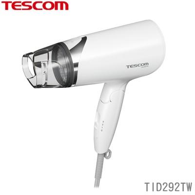 TESCOM 大風量負離子吹風機TID292 (5.1折)