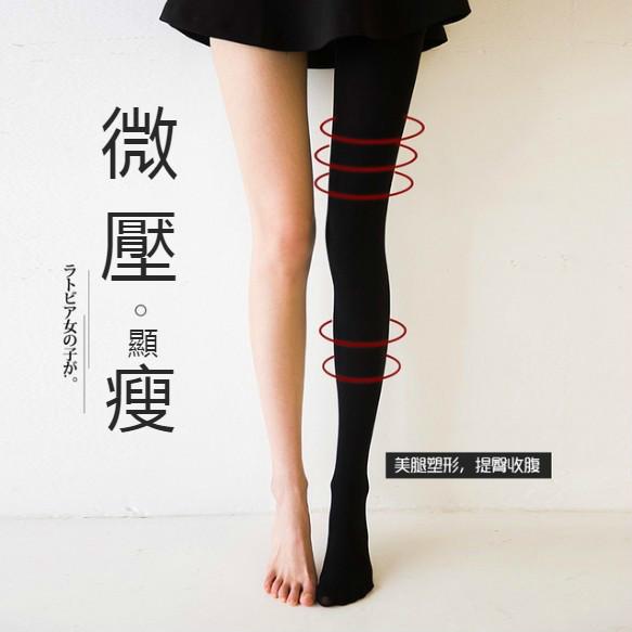 買一波微加壓彈力修身內搭褲襪 提臀收腹百搭顯瘦h81104