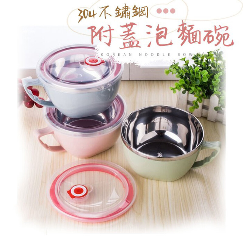 買一波炫彩304不鏽鋼雙層泡麵碗保鮮盒 雙層隔熱 附蓋密封z90269