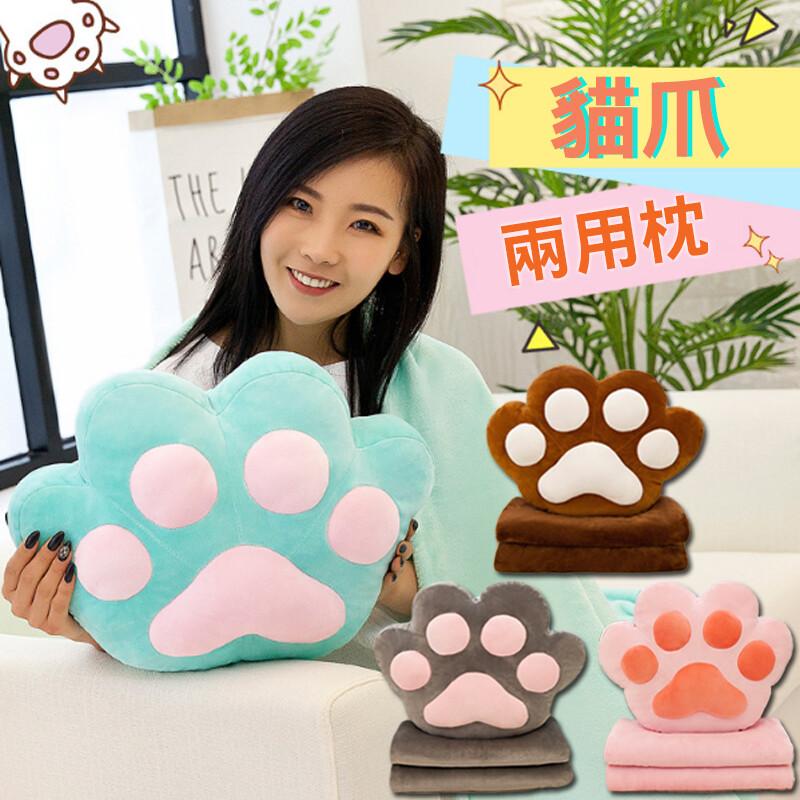 買一波超萌貓掌造型抱枕靠墊 內附小毯子 交換禮物z90917