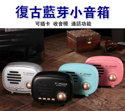 買一波》復古收音機造型藍芽音響喇叭音箱 Q108【H80878】 (7.7折)