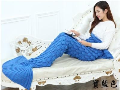 最新款美人魚柔暖針織保暖毯 (3.5折)
