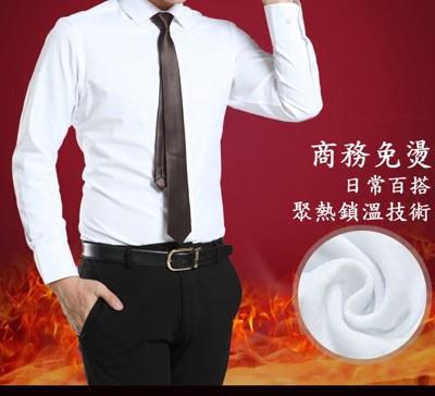 最新男士保暖加絨加厚長袖襯衫 (2.7折)