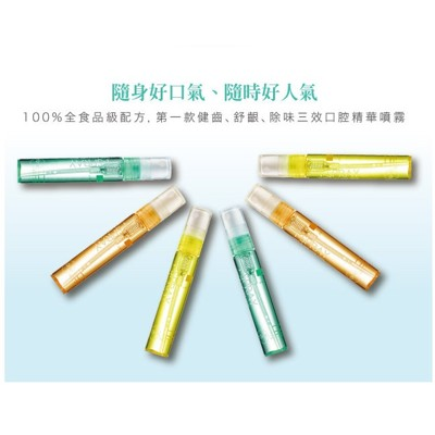 T-SPRAY Premium 齒舒沛齒妝水 口腔芳香劑/口腔噴霧劑 10ml (8.4折)