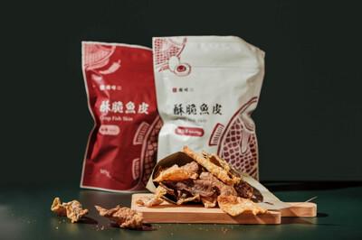 【 鱈魚食材 】鹹蛋黃 酥脆魚皮 (8.4折)