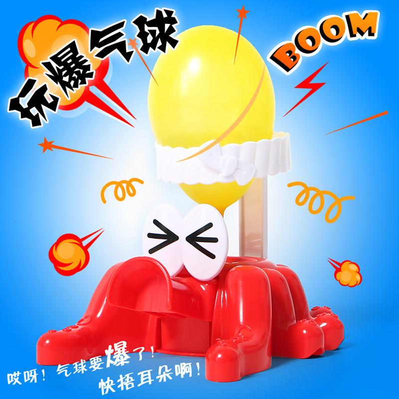 章魚爆破氣球 玩爆氣球 心驚膽顫 暴怒章魚 驚險 派對 整蠱 玩具 親子桌遊 整人 惡搞