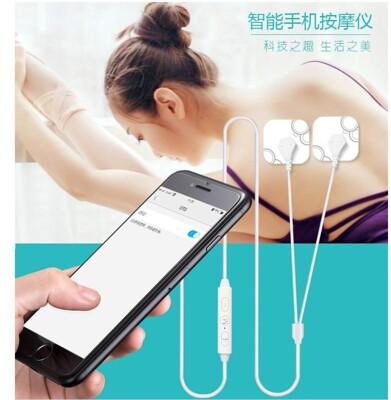 攜帶式脈衝手機線控按摩貼 手機線控按摩 手機按摩儀 迷你頸椎貼片肌肉理療經絡 (4.4折)