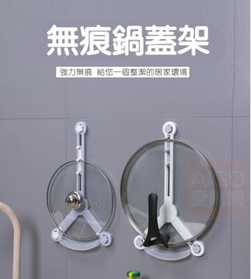 免打孔可調節鍋蓋架 大小通用 免打孔廚房置物架 多功能 無痕鍋蓋架帶槽 (3.5折)