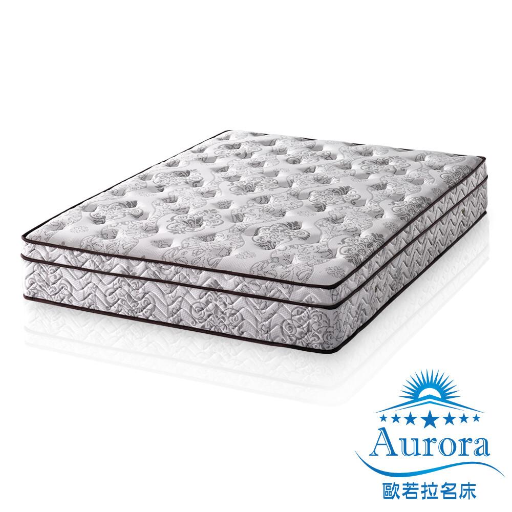 歐若拉名床護邊強化三線25cm高筒特殊qt舒柔布獨立筒床墊-雙人特大6x7尺