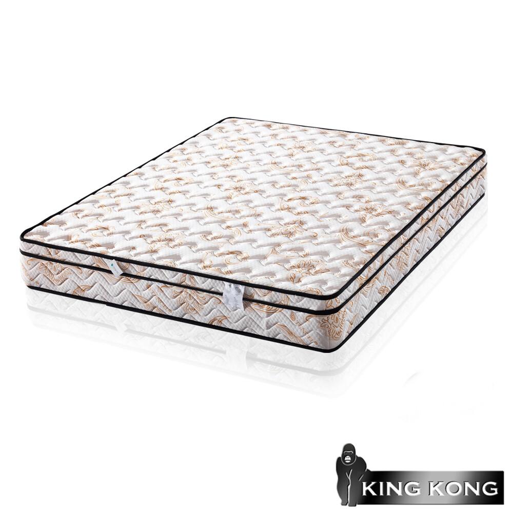 金鋼床墊三線防蹣抗菌天絲棉加強護背型3.0硬式彈簧床墊-單人加大3.5尺