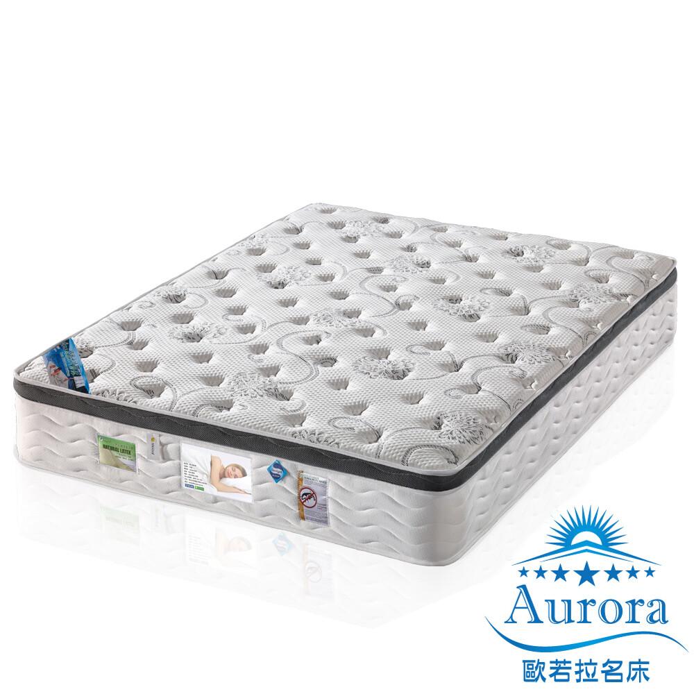 歐若拉名床威尼斯三線涼感水冷膠莫代爾舒柔布硬式獨立筒床墊-單人特大4尺