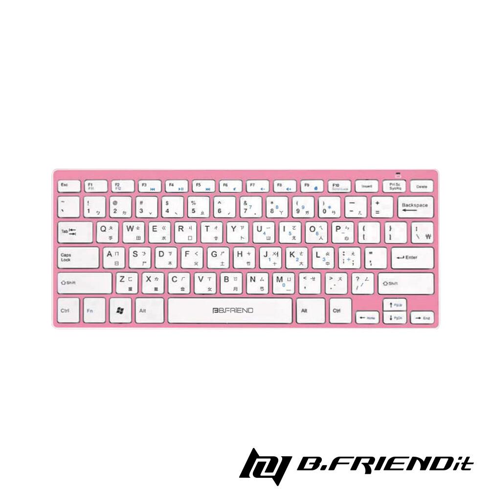 b.friend bt-1277 藍牙鍵盤(粉)