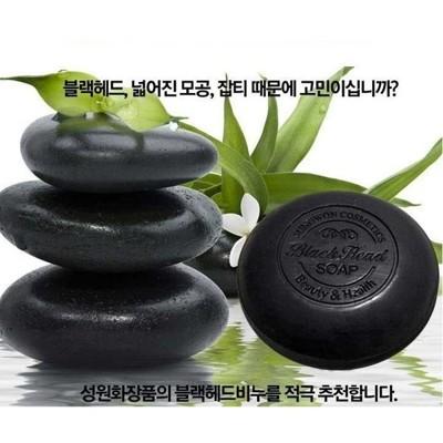 韓國 Sungwon 紅蔘奇蹟黑頭粉刺滅除竹炭皂 100g (1折)