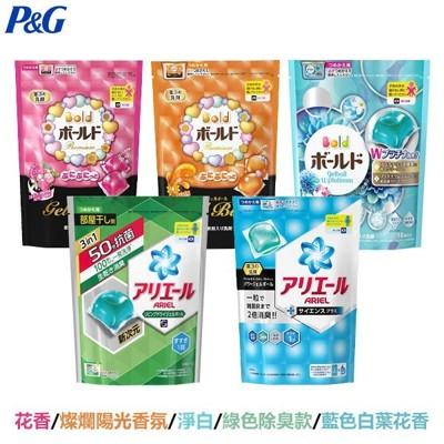P&G 寶僑 雙倍洗衣凝膠球(補充包) 18顆入 (7.1折)