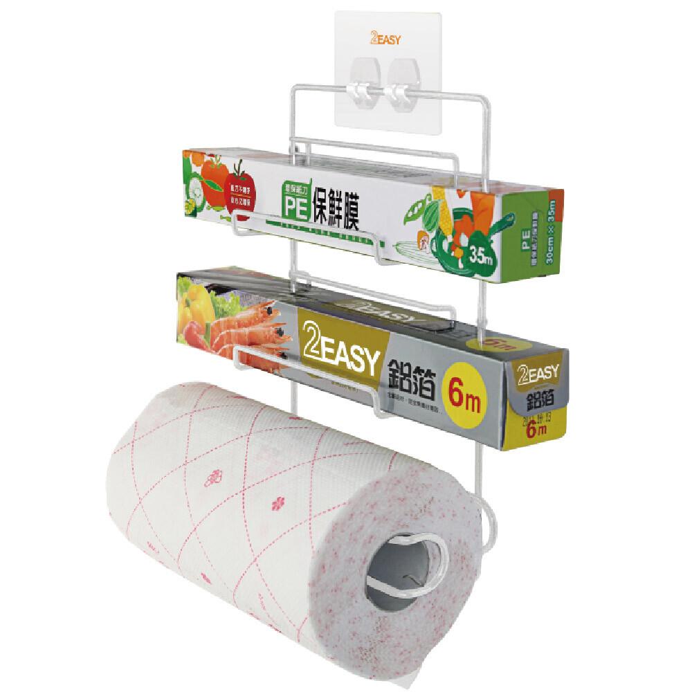 2easy 台製無痕掛鉤鐵架收納系列 保鮮膜廚房紙巾架