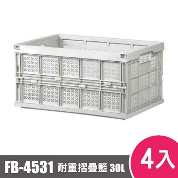 樹德shuter巧麗耐重摺疊籃 fb-4531 4入