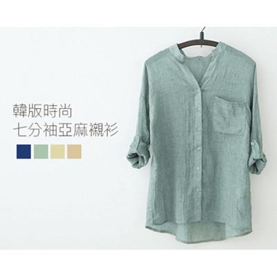 韓版時尚七分袖亞麻襯衫 (3.8折)